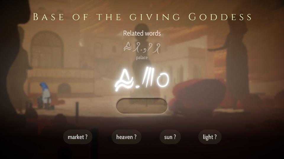 Heaven's Vault Translating Ancient Language Fragment
