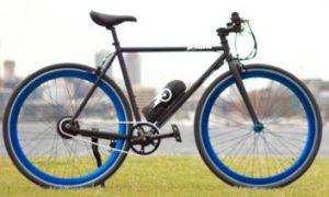 Image of Propella Electric Bike