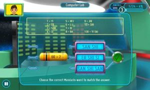 Image of Image of S.M.A.R.T. Adventures Mission Math screen shot 4