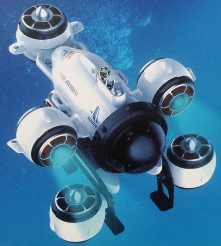 WhiteShark Mini II Underwater Drone from Sublue