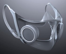 Razer's Project Hazel Smart Mask